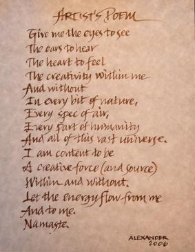 Artist's Poem by Jann Alexander © 2013