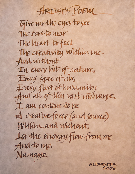 Artist's Poem by Jann Alexander © 2013 (1 of 1)
