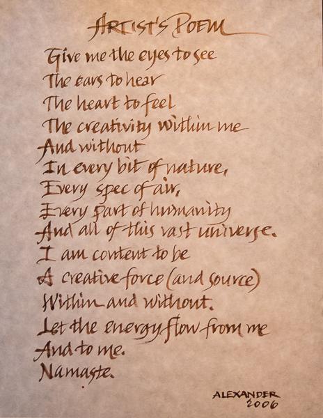 Artist's Poem by Jann Alexander © 2013 (1 of 1)