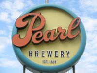 Retro Pearl (Wikimedia Commons)